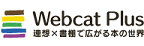 webcatplus